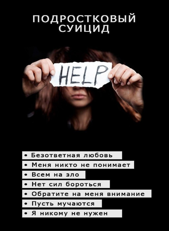 help-1